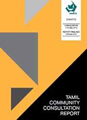 Tamil Consultation Report Cover Portrait