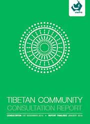 Tibetan Consultation Report Cover Portrait