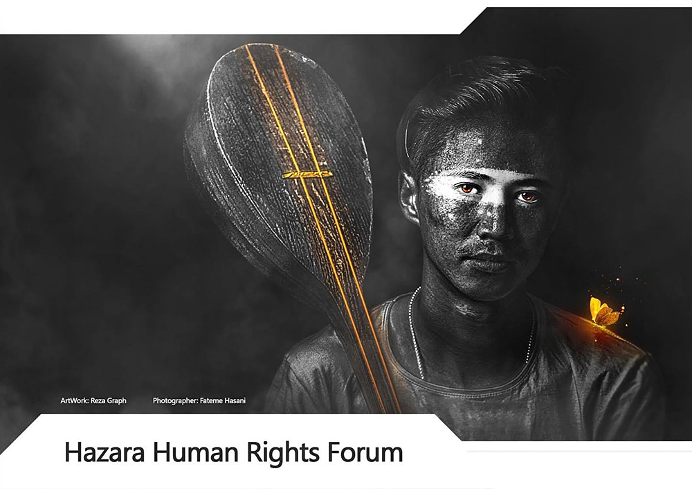 media-release-hazara-forum